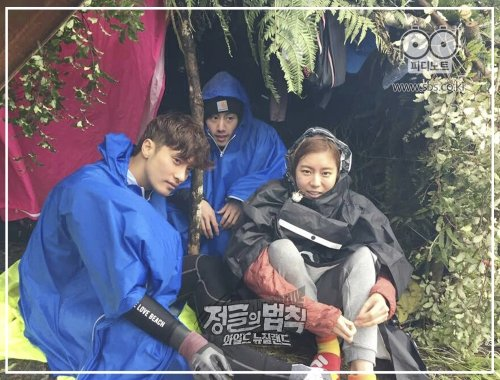Law of the Jungle – GOT7 INDONESIA